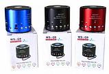 Портативная колонка WSTER WS-Q9 (Bluetooth) FM USB SDcard , фото 6