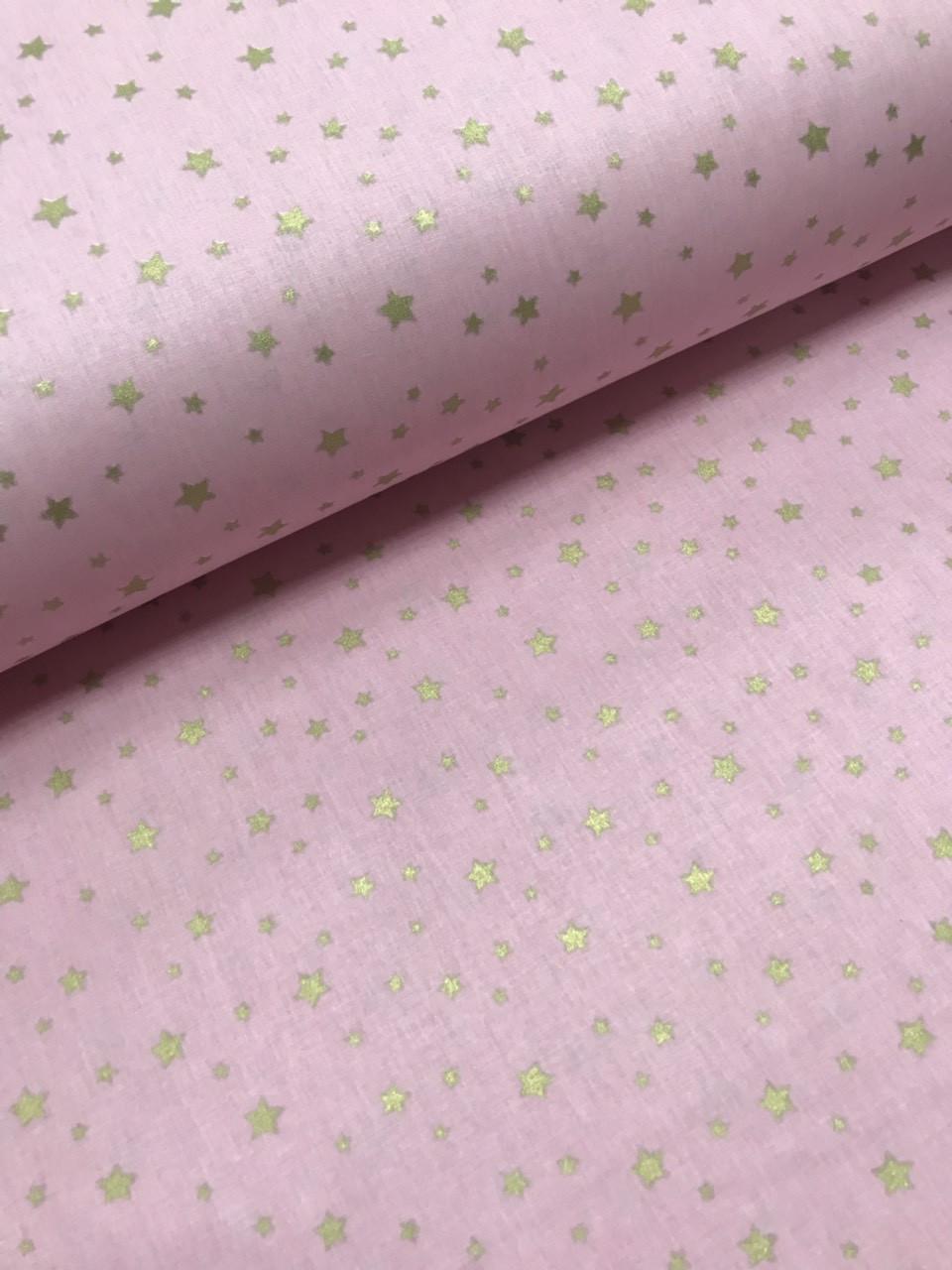 Ткань поплин золотистый  звездопад (глиттер) на розовом (ТУРЦИЯ шир. 2,4 м) №32-182 ОТРЕЗ(0,8*2,4м)