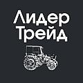ООО «Лидер Трейд»