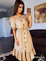 Хлопковое платье на пуговичках, фото 1