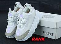 Кроссовки женские Versace Chain Reaction Sneakers в стиле Версаче Чейн Реакшн белые