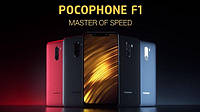 Pocophone Little F1
