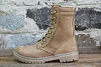 Тактичне взуття, берци чоловічі з натуральної шкіри ОС БЕЖ НАТО