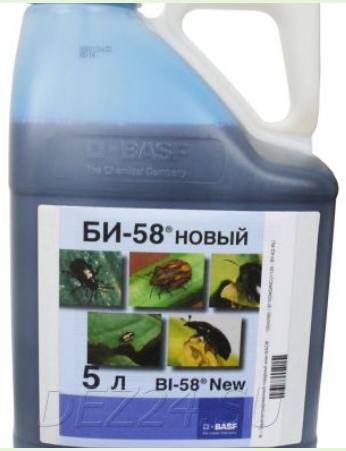 Би-58 5л