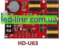 Контроллер HD-U63 huidu для LED дисплея, бегущей строки, светодиодного рекламного экрана