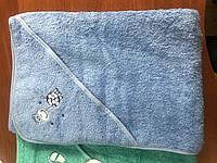 Махровое полотенце детское с капюшоном метр на метр синее