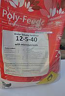 Удобрение полифид (POLy-Feed) 12.5.40 Haifa 25 кг. Израиль, фото 1