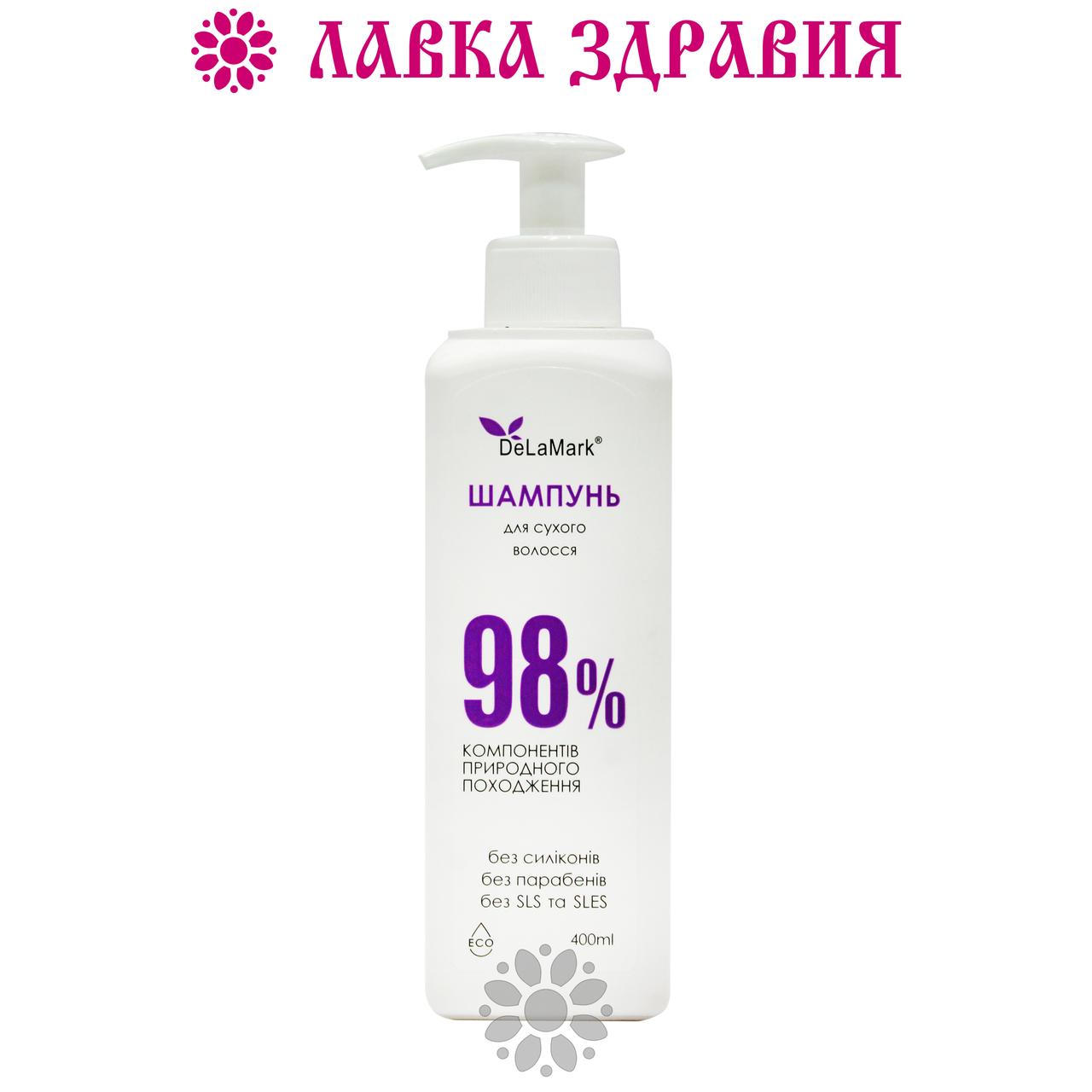 Шампунь DeLaMark для сухих волос, 400 мл