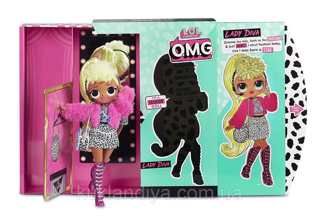 L.O.L. Surprise! O.M.G. Леди Дива  Модная куколка с 20 сюрпризами серия 1/Lady Diva