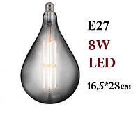 """Лампа світлодіодна декоративна 8W E27 Filament Horoz """"TOLEDO"""" Titanium"""