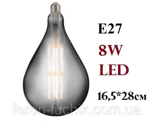 Лампа філамент led 8W 2400K тепле світло, темне скло