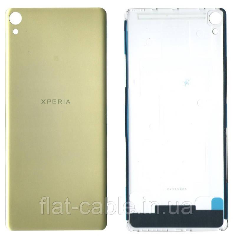 Кришка задня Sony F3112 Xperia XA gold lime