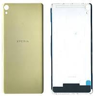 Крышка задняя Sony F3112 Xperia XA gold lime
