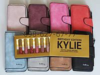 Кошелек Baellerry Forever+ набор из 6 помад Kylie Jenner в подарок