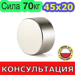 Неодимовий магніт 45х20мм 📌 СИЛА: 70кг 📌 N42 ПОЛЬЩА ⭐ 100% КОНСУЛЬТАЦІЯ і ПІДБІР Безкоштовно
