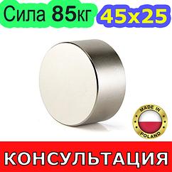 Неодимовий магніт 45х25мм 📌 СИЛА: 85кг 📌 N42 ПОЛЬЩА ⭐ 100% КОНСУЛЬТАЦІЯ і ПІДБІР Безкоштовно