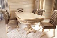 Обеденная мебель, столы и стул...