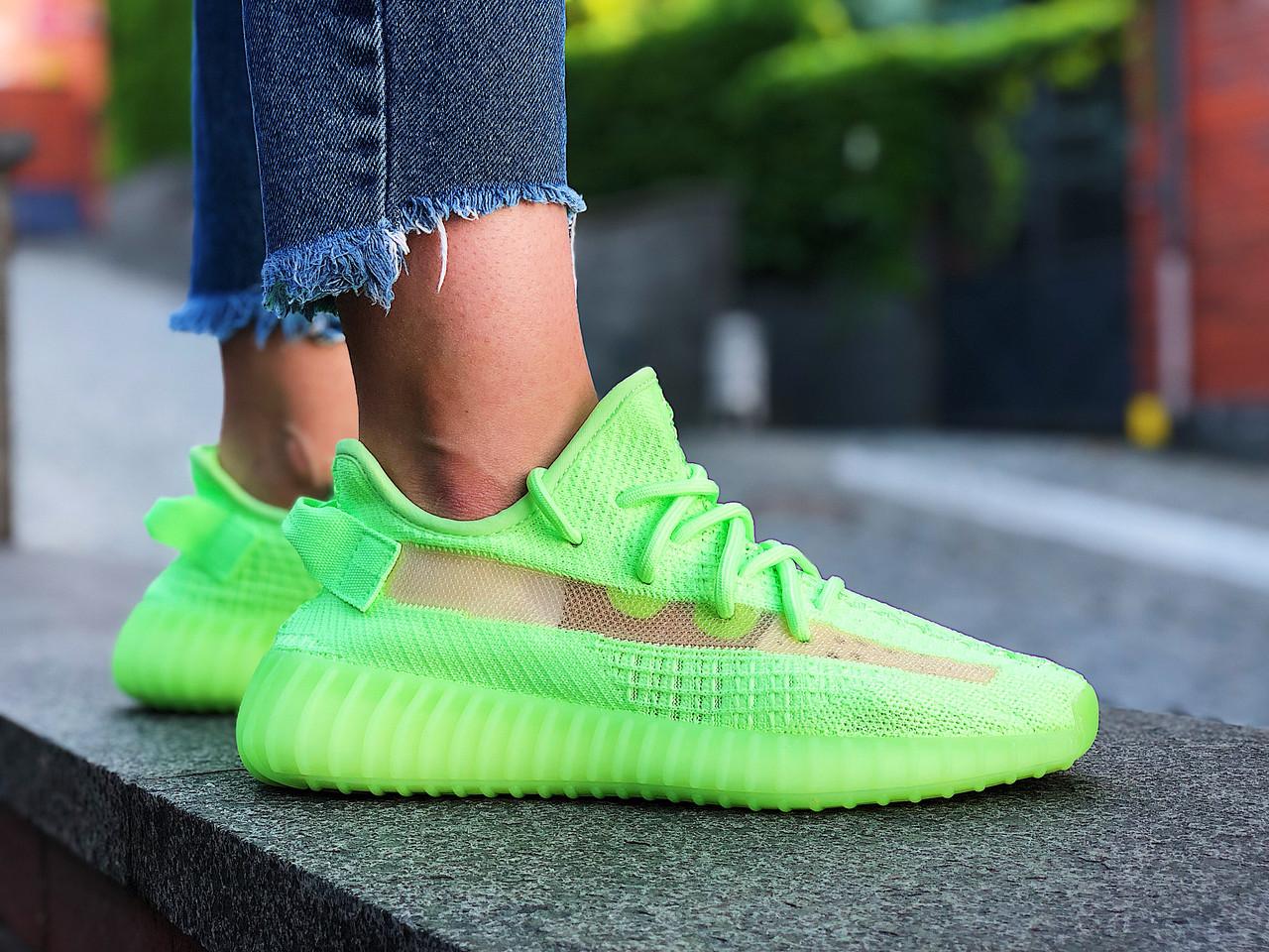 """Кроссовки женские Adidas Yeezy 350 Boost V2 """"Glow"""" (Размер: 41)"""