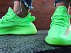"Кроссовки женские Adidas Yeezy 350 Boost V2 ""Glow"" (Размер: 41), фото 7"