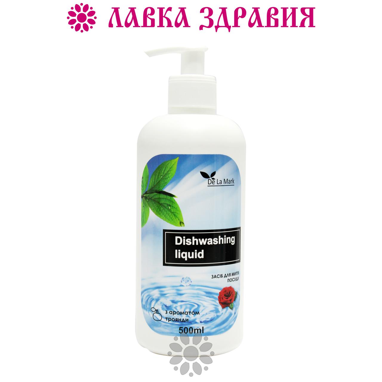 Средство для мытья посуды DeLaMark Роза, 500 мл