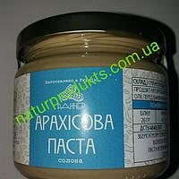 Арахисовая паста Соленая ТМ РАННЕР, 300г (без сахара и рафинир. масла)