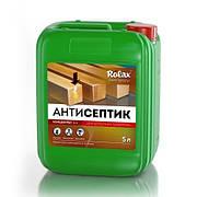 Антисептик для дерева 10л концентрированный (1:1) Ролакс