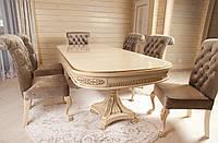 """Обеденный стол из дерева от фабрики """"Курьер"""" в стиле Прованс, в классическом стиле, раскладной"""