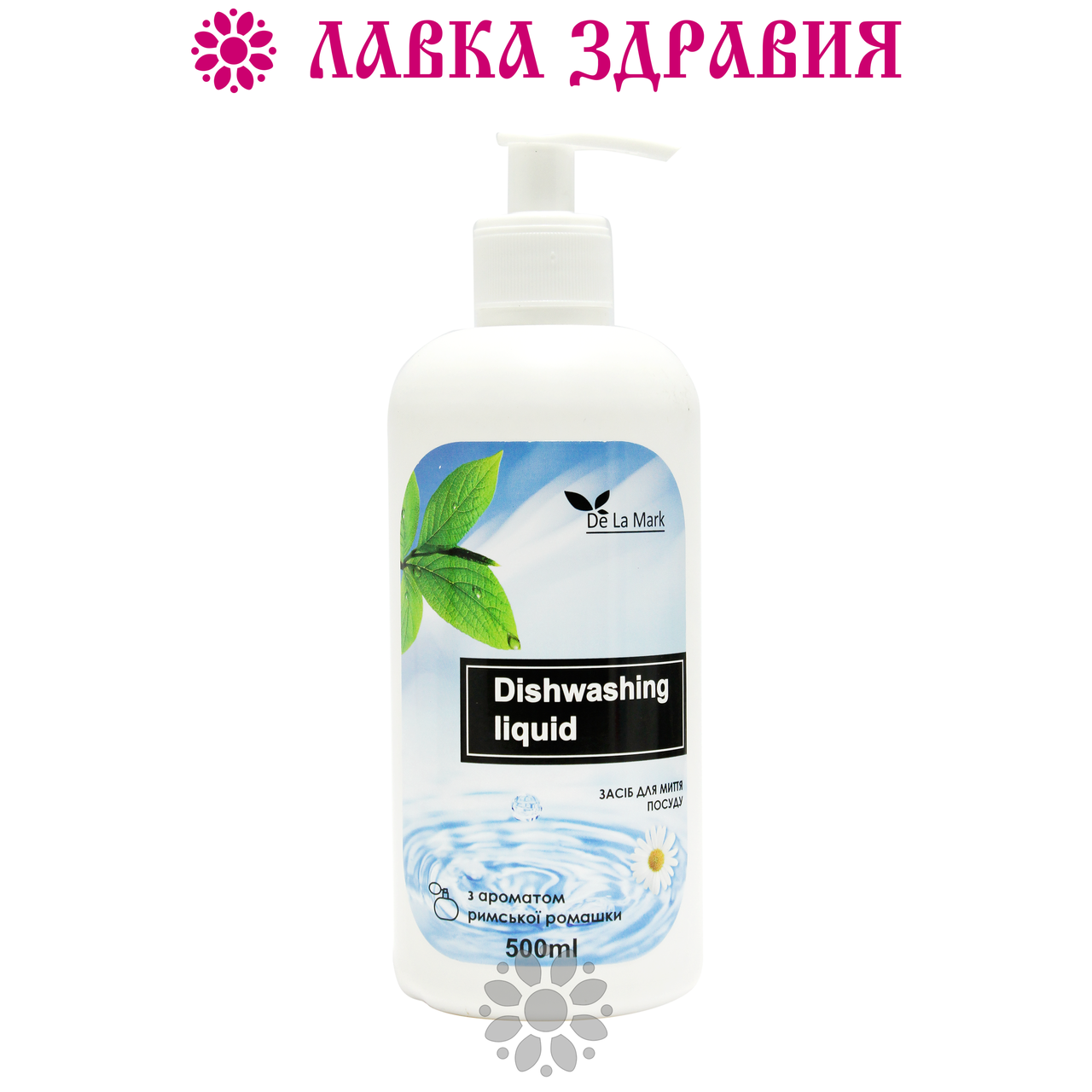 Средство для мытья посуды DeLaMark Римская ромашка, 500 мл