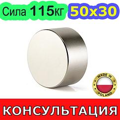 Неодимовый магнит 50х30мм 📌 СИЛА: 115кг 📌 N42 ПОЛЬША ⭐ 100% КОНСУЛЬТАЦИЯ и ПОДБОР Бесплатно