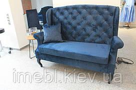 Невеликий диванчик в парекмахерскую (Синій)