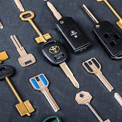 Заготовки ключей вертикальные, квартирные, автомобильные, кресты