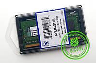 Оперативная память для ноутбука SODIMM DDR3 4GB PC3L 12800 1600 MHz Kingston KVR16LS11/4