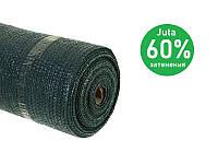 Сетка затеняющая на метраж 60% ширина 4 м JUTA  Венгрия Сетка садовая притеняющая, сетка затенение, фото 1