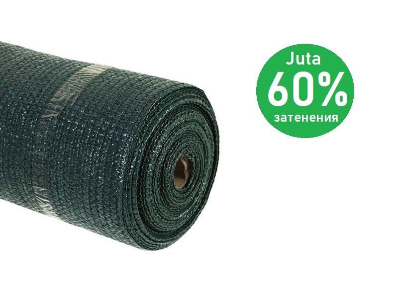 Сетка затеняющая на метраж 60% ширина 6 м JUTA  Венгрия Сетка садовая притеняющая, сетка затенение