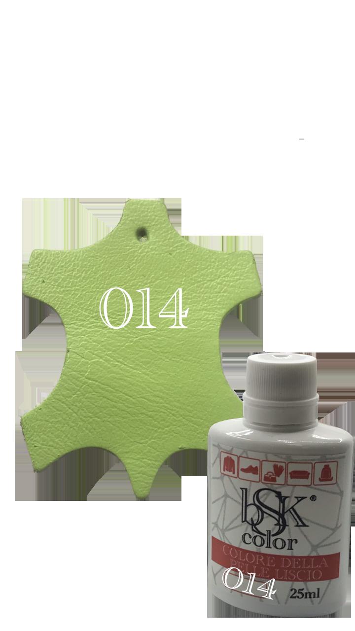 """Краска для гладкой кожи  """"bsk-color"""" 25ml , салатовый №014"""