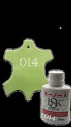 Краска для гладкой кожи салатовая Bsk color №014 25 мл