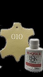 Краска для кожи соломенная Bsk color соломенный цвет № 010 25 мл