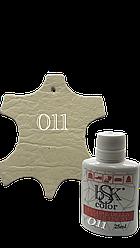 Краска для гладкой кожи ванильная Bsk color № 011 25 мл