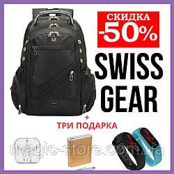 Рюкзак Swissgear городской 8810 Швейцарский + Power Bank Павербанк +USB+дождевик  в ПОДАРОК