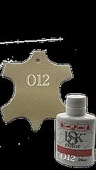 Краска для гладкой кожи тёмно-бежевая Bsk color  №012 25 мл