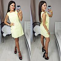 Женское модное платье  ХЗ158