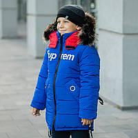 """Детская зимняя куртка с капюшоном для мальчика """"Cуприм"""", фото 1"""