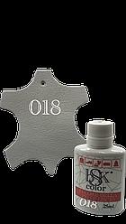 Краска для гладкой кожи серая-платина Bsk color №018 25 мл