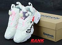 Кроссовки женские Reebok Classic Insta Pump XOXO в стиле Рибок Классик Инста Памп ХОХО белые