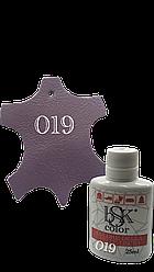Краска для гладкой кожи фиолетовая Bsk color №019 25 мл