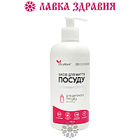 Средство для мытья детской посуды DeLaMark с ионами серебра без запаха, 0,5 л, фото 1