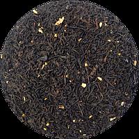 Чёрный чай с бергамотом весовой