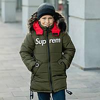 """Детская зимняя куртка  для мальчика """"Cуприм"""" , фото 1"""