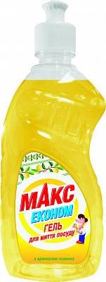 Гель для миття посуду «Макс Економ», Лимон , 500мл