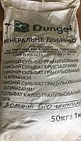 Сульфатно-доломитовая смесь - комплексное органо-минеральное удобрение 50кг